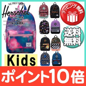 HERSCHEL(ハーシェル) HERITAGE kids ヘリテージ(キッズ) プリント柄 リュックサック バックパック/塾/遠足/旅行用|natural-living