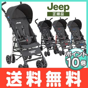 Jeep ジープ J is for Jeep SPORT Limited スポーツ リミテッド B型ベビーカー|natural-living