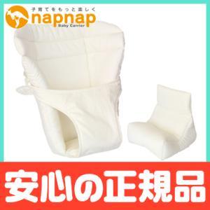 napnap (ナップナップ) ベビーキャリー専用 新生児パッド