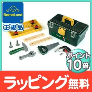 ボーネルンド ボッシュ ツールボックス 工具セット クライン社 大工 おもちゃ ごっこ遊び 知育玩具 BorneLund|natural-living