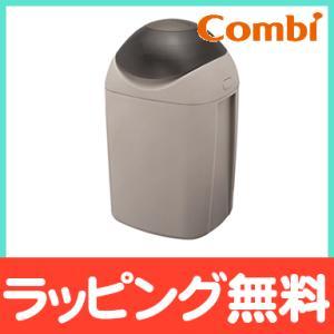 コンビ 強力防臭抗菌おむつポット ポイテック ...の関連商品2