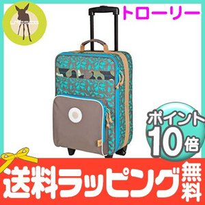 Lassig レッシグ トローリー(キャリーバッグ) ダイノ 旅行用 キッズ用キャリーバック【クリスマス プレゼント ラッピング対応】|natural-living