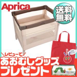 Aprica (アップリカ) ベビーベッド COCONEL ココネルAir ココア|natural-living