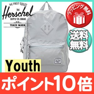 HERSCHEL(ハーシェル) HERITAGE Youth ヘリテージ(ユース) SILVER REFLECTIVE リュックサック バックパック/塾/遠足/旅行用|natural-living