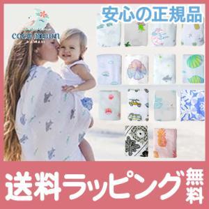 Coco Moon (ココムーン) バンブーモスリン (1枚入り) モスリン/おくるみ/ブランケット|natural-living