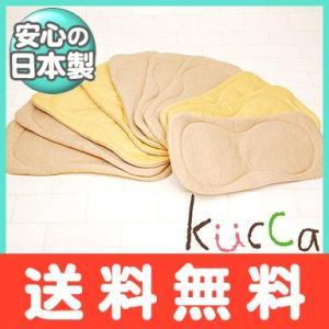 kucca オーガニック成形布おむつ マスタードドット10枚 natural-living