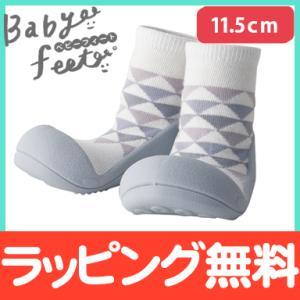 Baby feet (ベビーフィート) アーバントライアングル 11.5cm ベビーシューズ ベビースニーカー ファーストシューズ トレーニングシューズ|natural-living