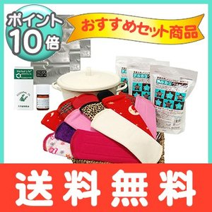 布ナプキン 充実セット たっぷりWemoon (21点セット)|natural-living