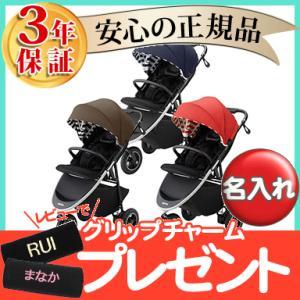 Aprica (アップリカ) スムーヴ AD ベビーカー 3輪 新生児から