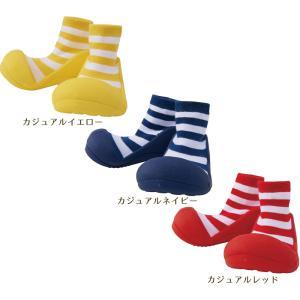 Baby feet (ベビーフィート) 11.5cm ベビーシューズ ベビースニーカー ファーストシューズ トレーニングシューズ natural-living 12