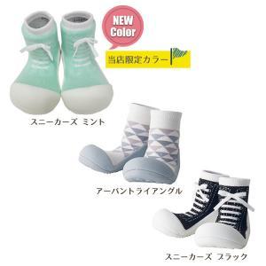 Baby feet (ベビーフィート) 11.5cm ベビーシューズ ベビースニーカー ファーストシューズ トレーニングシューズ natural-living 09