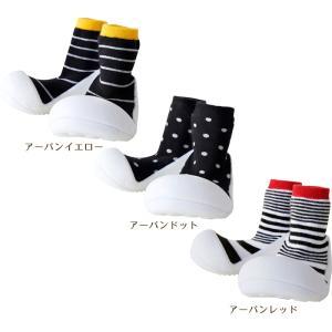 Baby feet (ベビーフィート) 11.5cm ベビーシューズ ベビースニーカー ファーストシューズ トレーニングシューズ natural-living 10