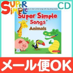 Simple Songs (スーパー・シンプル・ソングス) Animals アニマル CD Supe...