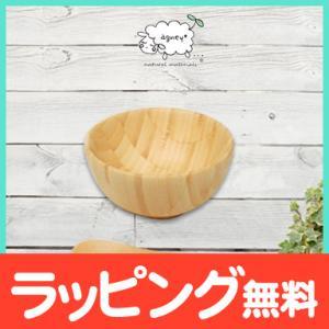 アグニー agney 離乳食お椀セット 天然竹素材 バンブー ベビー食器 子ども用食器 食育|natural-living