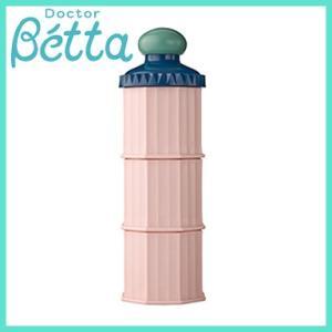 Betta ドクターベッタ ミルクケース キャッスル (ペールピンク)|natural-living