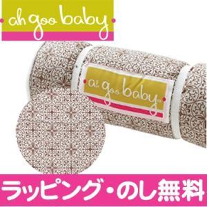 ah goo baby アーグーベイビー 低反発おむつ替えマット プラッシュパッド (Morocco) 出産祝い おむつ替えシート|natural-living