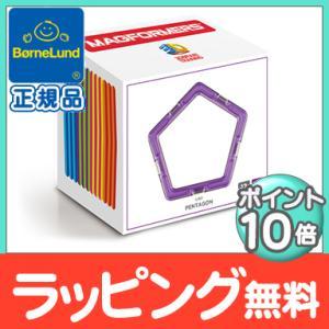 マグフォーマーは幾何学形を磁石でつなげるブロック。 平面でつなぎ合わせるのはもちろん、平面で作った展...