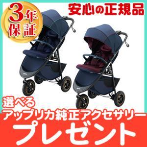 Aprica (アップリカ) スムーヴ スマートブレーキ SMOOOVE Smart Brake ベビーカー 3輪 エアタイア 新生児から