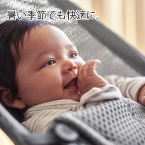 ベビービョルン バウンサー ブリス エアー メッシュ アンスラサイト BabyBjorn bliss air メッシュ素材|natural-living|04