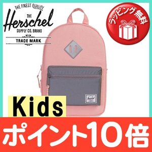 HERSCHEL(ハーシェル) HERITAGE kids ヘリテージ(キッズ) Peach/Reflective リュックサック バックパック/塾/遠足/旅行用|natural-living