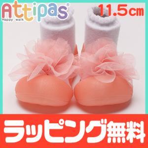 Attipas (アティパス) コサージュ ピンク 11.5cm ベビーシューズ ファーストシューズ トレーニングシューズ|natural-living