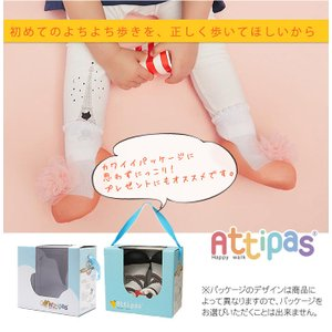Attipas (アティパス) コサージュ ピンク 11.5cm ベビーシューズ ファーストシューズ トレーニングシューズ|natural-living|13