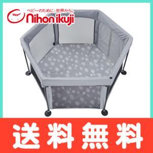 日本育児 洗えてたためるベビーサークル クラウド 収納バッグ付き 赤ちゃん ベビー サークル 畳める...