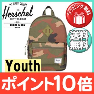 HERSCHEL(ハーシェル) HERITAGE Youth ヘリテージ(ユース) Woodland Camo リュックサック バックパック/塾/遠足/旅行用 natural-living