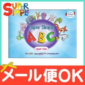 ワークブック Super Simple Songs ABCs Upper Case ABC大文字 C...