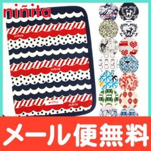 ニニータ ninita マルチケース 母子手帳ケース|natural-living
