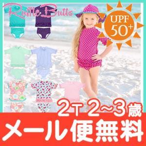 Ruffle Butts ラッフルバッツ 半袖 ラッシュガード 2T 2歳〜3歳 女の子 UPF50+/水着/紫外線対策/ベビー水着/キッズ水着|natural-living