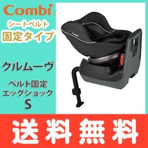 新生児から使える【360°回転型チャイルドシート】  ・取付簡単、シートベルト固定式 シンプルなベル...