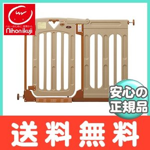 スマートゲイト2専用ワイトパネル M ブラウン 日本育児 ベビーゲート/ベビーフェンス|natural-living