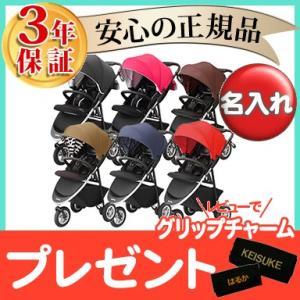 Aprica (アップリカ) スムーヴ AC ベビーカー 3輪 エアタイア 新生児から
