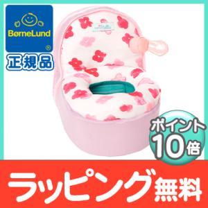 ボーネルンド(BorneLund) ベビー・ステラ たのしいトイレの時間