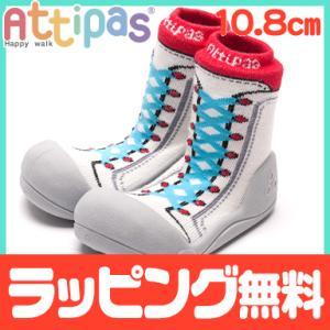 Attipas (アティパス) スニーカーズ レッド 10.8cm ベビーシューズ ファーストシューズ トレーニングシューズ|natural-living
