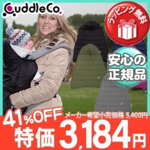 3wayコンフィケープ 抱っこひもケープ/授乳ケープ/ストローラーカバー/防寒対策|natural-living