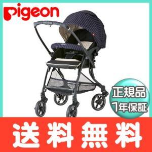 ピジョン ランフィ RA9 カリヌネイビー a型ベビーカー pigeon Runfee RA9 両対...
