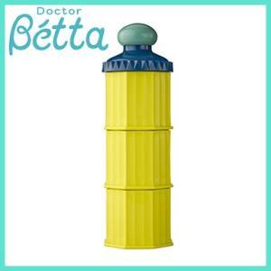 Betta ドクターベッタ ミルクケース キャッスル (ライムグリーン)|natural-living
