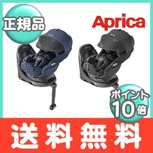 Aprica (アップリカ) フラディア グロウ ISOFI...