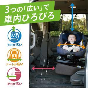 マキシコシ アクシスフィックスプラス(Maxi-Cosi AXISSFIX PLUS) スパークリングブルー 新生児から チャイルドシート natural-living 03
