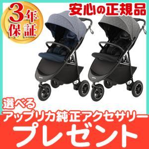 Aprica (アップリカ) スムーヴ プレミアムAB ベビーカー 3輪 新生児から スムーブ