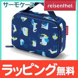 reisenthel ライゼンタール サーモケースキッズ ブルー アウトドア ランチバッグ 保冷バッグ natural-living