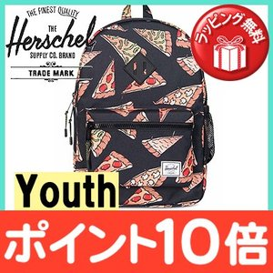 HERSCHEL(ハーシェル) HERITAGE Youth ヘリテージ(ユース) Black Pizza リュックサック バックパック/塾/遠足/旅行用|natural-living
