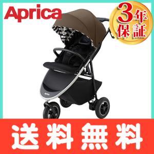 Aprica (アップリカ) スムーヴ AD オリーブボーダー GN ベビーカー 3輪 新生児から