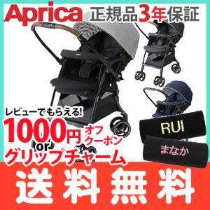 Aprica (アップリカ) ラクーナ クッション AD Luxuna Cushion ベビーカー ...