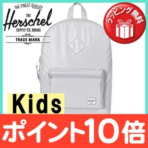 HERSCHEL(ハーシェル) HERITAGE kids ヘリテージ(キッズ) SILVER REFLECTIVE リュックサック バックパック/塾/遠足/旅行用|natural-living