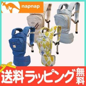 napnap (ナップナップ) ベビーキャリー UKIUKI 抱っこ紐/おんぶ紐/ベビーキャリア|natural-living