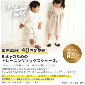 Baby feet (ベビーフィート) 12.5cm ベビーシューズ ベビースニーカー ファーストシューズ トレーニングシューズ|natural-living|02