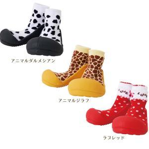 Baby feet (ベビーフィート) 12.5cm ベビーシューズ ベビースニーカー ファーストシューズ トレーニングシューズ|natural-living|13